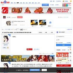 【小众向】P站上收集的一点东方MUGEN角色的头像-有爱者自取_东方吧
