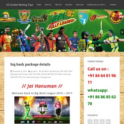big bash package details