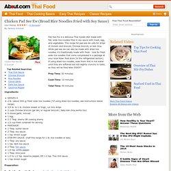Pad See Ew - Pad See Ew Recipe