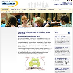 Pädagogische Hochschule Heidelberg: Willkommen