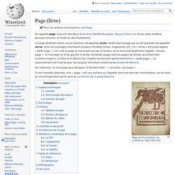 Page (livre)