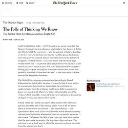 The Folly of Thinking We Know