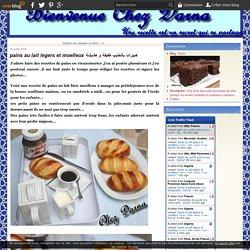 pains au lait legers et moelleux خبيزات بالحليب خفيفة و هشيشة