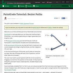 PaintCode Tutorial: Bezier Paths