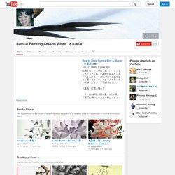 Sumi-e Painting Lesson Video 水墨画TV