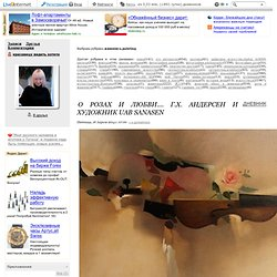 Blog krasavitsu_videt_hotite: LiveInternet - Diaries services russes en ligne