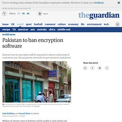 Pakistan to ban encryption software