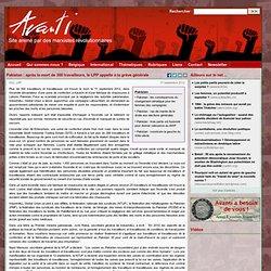 Pakistan : après la mort de 300 travailleurs, le LPP appelle à la grève générale