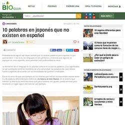10 palabras en japonés que no existen en español - Notas - La Bioguía