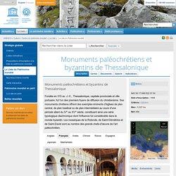 Monuments paléochrétiens et byzantins de Thessalonique