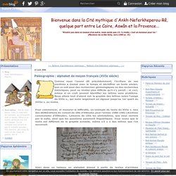 Paléographie : alphabet de moyen français (XVIe siècle) - Ankh-Neferkheperou-Rê