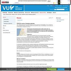 Studiereis Israël en Palestijnse gebieden - [okt-dec] - Vrije Universiteit Amsterdam