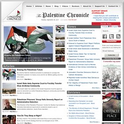 The Palestine Chronicle: A Leading Online Newspaper on Palestine, Israel and the Middle East