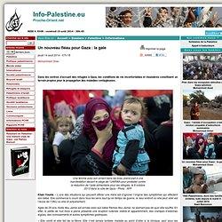 [Info-Palestine.eu]- Un nouveau fléau pour Gaza: la gale <script> identifiant_article = 14859; </script>