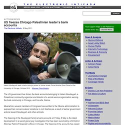 US freezes Chicago Palestinian leader's bank accounts