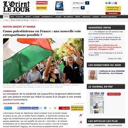 Cause palestinienne en France: une nouvelle voie extrapartisane possible ? - Lina KENNOUCHE