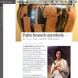 Palm branch (symbol)