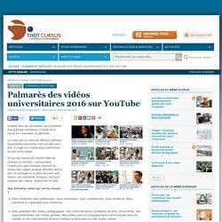 Palmarès des vidéos universitaires 2016 sur YouTube