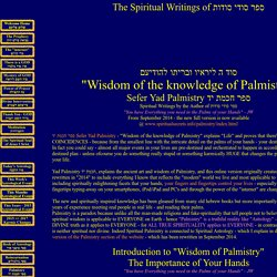 Wisdom of Palmistry Spiritual Writings of ספר חכמת יד Sefer Yad Palmistry