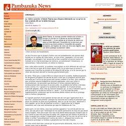 Pambazuka - La «lettre ouverte» d'Alexis Tsipras aux citoyens Allemands sur ce qu'on ne leur a jamais dit sur la dette Grecque
