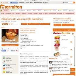Panettone (la vraie recette italienne) : Recette de Panettone (la vraie recette italienne)