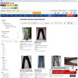 Pantalon Large En Soie Cache-Cache Rose Et Jaune Taille 38 - Achat et vente neufs ou d