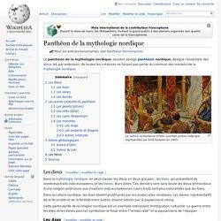 Panthéon de la mythologie nordique