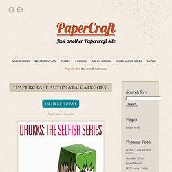 PaperCraft Papercraft Automata