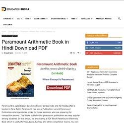 Paramount Arithmetic Book In Hindi Download PDF