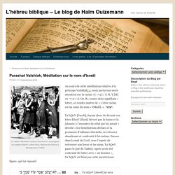 Parashat VaIshlah, Méditation sur le nom d'IsraëlL'hébreu biblique - Le blog de Haïm Ouizemann L'hébreu biblique – Le blog de Haïm Ouizemann
