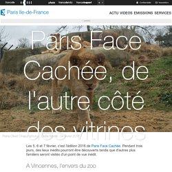 Paris Face Cachée, de l'autre côté des vitrines