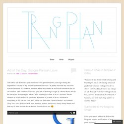 Google Parisian Love