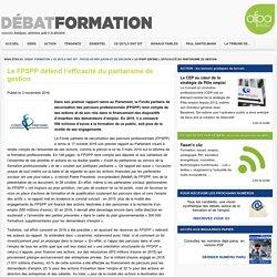 Le FPSPP défend l'efficacité du paritarisme de gestion - Debat FormationDebat Formation