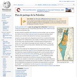 Plan de partage de la Palestine
