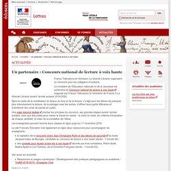 Un partenaire : Concours national de lecture à voix haute-Lettres-Éduscol