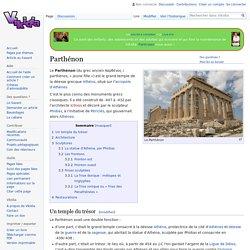 Exercice 3 choix 2 le Parthénon