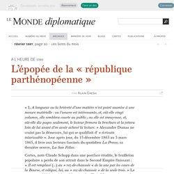 L'épopée de la « république parthénopéenne », par Alain Gresh (Le Monde diplomatique, février 1997)