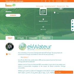 Lumo - L'épargne participative pour les énergies renouvelables