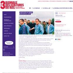 Participer au monde, participer à l'art - Théâtre La Cité - Marseille - Biennale des écritures du réel