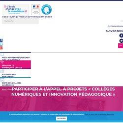 Participer à l'appel à projets « Collèges numériques et innovation pédagogique» à la rentrée 2016