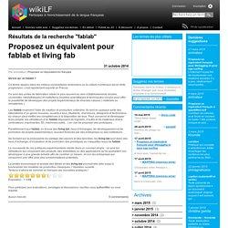 """fablab"" : résultats de recherche WikiLF"