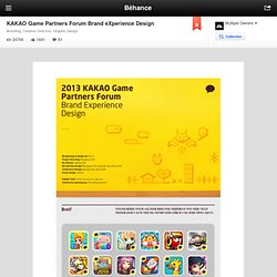 KAKAO Game Partners Forum Brand eXperience Design on Behance