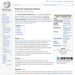 Party for Japanese Kokoro