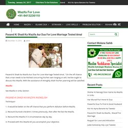 Pasand Ki Shadi Ka Wazifa Aur Dua For Love Marriage Tested Amal