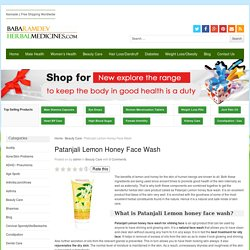 Patanjali Lemon Honey Face Wash For Shinning And Oily Face, Rejuvenates Dry Skin Naturally