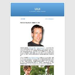» Patrick Baudisch: 德國 UI 之神