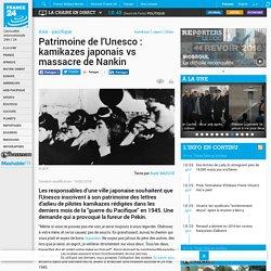 Patrimoine de l'Unesco : kamikazes japonais vs massacre de Nankin