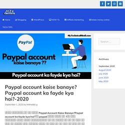 Paypal Account Kaise Banaye?