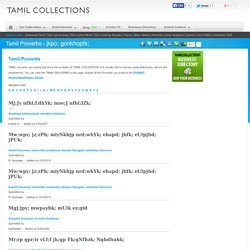 Tnpsc group 2 question papers with answers in tamil pdf