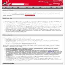 pc1.gr - Online Store